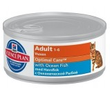 Hill's (ХИЛЛс) консервы для кошек Океаническая рыба 85г х 12 шт