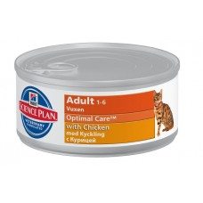 Hill's (ХИЛЛс) консервы для кошек Курица 85г х 12 шт