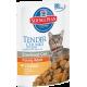 Hill's (ХИЛЛс) SP Feline Sterilised Cat Young Adult кусочки в соусе д/ стерилизованных кошек до 6 лет  85гр х 12 паучей с Курицей