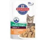 """Hill's (ХИЛЛс) SP Feline Adult Perfect Weight кусочки в соусе для кошек """"Идеальный вес"""" с Курицей 82г х 12 шт"""