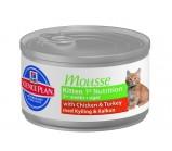 Hill's (ХИЛЛс) SP Kitten 1st Nutrition Mousse нежный  мусс для котят с 3-х недель до 1 года 85гр х 12 шт.