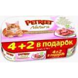 Petreet Multipack Петрит кусочки розового тунца для кошек 70 гр х 4+2 шт. в ПОДАРОК