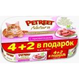Petreet Multipack Петрит кусочки розового тунца с креветками для кошек 70 гр х 4+2 шт. в ПОДАРОК