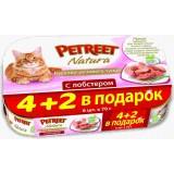 Petreet Multipack Петрит кусочки розового тунца с лобстером для кошек 70 гр х 4+2 шт. в ПОДАРОК