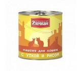 Четвероногий ГУРМАН ПАШТЕТ консервы для кошек с уткой и рисом 240гр