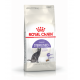 Royal Canin (Роял Канин) STERILISED 37 сухой корм для стерилизованных кошек с 1 до 7 лет