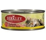 Berkley (Беркли) №2 Kitten консервы д/котят Индейка с куриной печенью 100г х 6 шт