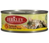 Berkley (Беркли) №5 консервы д/кошек Индейка с куриной печенью 100г х 6 шт