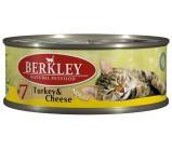 Berkley (Беркли) №7 консервы д/кошек Индейка с сыром 100г х 6 шт