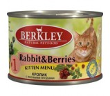 Berkley (Беркли) №1 Kitten menu консервы д/котят Кролик с лесными ягодами 200г х 6 шт