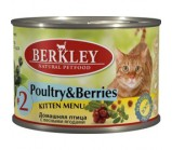 Berkley (Беркли) №2 Kitten menu консервы д/котят Домашняя птица с лесными ягодами200г х 6 шт