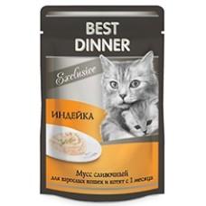 Best Dinner Мусс сливочный «Индейка» для котят с 1 месяца Консервированный корм для кошек 0,085кг