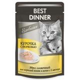 Best Dinner Мусс сливочный «Курочка с морковью»  для кошек и котят с 1 месяца 85гр