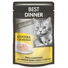 Best Dinner Мусс сливочный  «Курочка с морковью» для котят с 1 месяца Консервированный корм для кошек 0,085кг