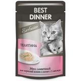 Best Dinner Мусс сливочный «Телятина»  для кошек и котят с 1 месяца 85гр
