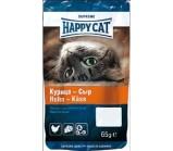 Happy Cat (Хэппи Кэт) Лакомство Подушечки /Курица сыр/ [50гр]