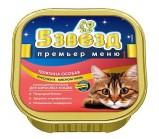 5 Звезд премьер меню консервы для кошек Кусочки Телятина особая