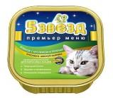5 Звезд премьер меню конс для кошек Кусочки Ягненок с кроликом и печенью 20x100г