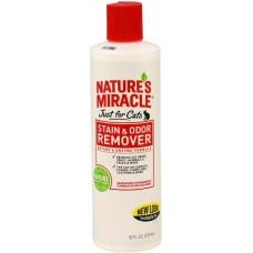 8in1(5051554)уничтожитель пятен и запахов от кошек NM JFC S&O Remover