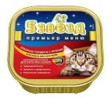 5 Звезд премьер меню кон для кошек Кусочки Отборная говядина с печенью 20x100г