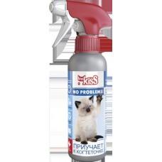 Ms.Kiss Спрей зоогигиенический `Приучает к когтеточке` для кошек 200 мл (MK05-00300)