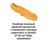 COLLAR 32844 ошейник кожанный двойной прошитый 27-36см 15мм