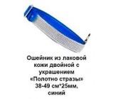 COLLAR 31502 ошейник из лаковой кожи с украшением 38-49см 25мм