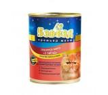 5 Звезд премьер меню консервы для кошек Отборное мясо