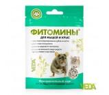 Фитомины для крыс и мышей 100 таб (12980)