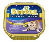 5 Звезд премьер меню консервы для котят