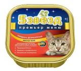 5 Звезд премьер меню конс для кошек Мясное пюре Говядина деликатесная 20x100г