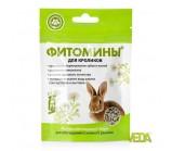 Фитомины для кроликов 100 таб (12977)