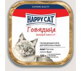 Happy cat (Xэппи Kэт) нежный паштет говядина [100г]
