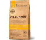ГРАНДОРФ (GRANDORF)  Четыре вида мяса с бурым рисом для взрослых собак мелких пород [1 кг]