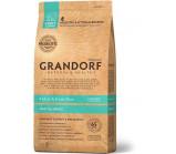 ГРАНДОРФ (GRANDORF)  Четыре вида мяса с бурым рисом для взрослых собак всех пород [12 кг]