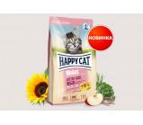 Киттен Happy Cat (Хеппи Кэт)  сухой корм для взрослых кошек всех пород, птица [4 кг]