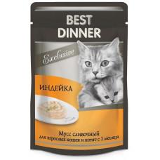 Best Dinner (Бэст Диннер)  Мусс сливочный «Индейка» для котят с 1 месяца Консервированный корм для кошек [85 г]