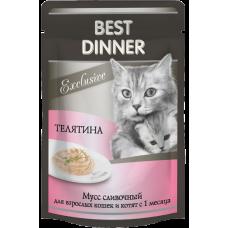 Best Dinner (Бэст Диннер)  Мусс сливочный  «Телятина» для котят с 1 месяца Консервированный корм для кошек [85 г]