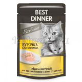 Best Dinner (Бэст Диннер)  Мусс сливочный «Курочка с морковью»  для кошек и котят с 1 месяца [85 г]