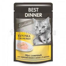 Best Dinner (Бэст Диннер)  Мусс сливочный  «Курочка с морковью» для котят с 1 месяца Консервированный корм для кошек [85 г]