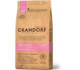 ГРАНДОРФ (GRANDORF)  Ягненок с рисом для щенков всех пород  [3 кг]