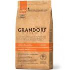 ГРАНДОРФ (GRANDORF)  Ягненок с рисом для юниоров всех пород [12 кг]