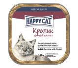 Happy cat (Xэппи Kэт) нежный паштет кролик [100г]