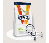 Happy Cat  (Хеппи Кэт) hypersensitivity диета хэппи кэт гиперчувствительность [1.4 кг]