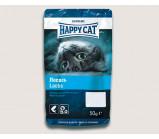 Happy (Xэппи Kэт)  лакомые подушечки с лососем[ 50г]