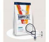 Happy Cat  (Хэппи Кэт) struvit диета хэппи кэт струвит  [4 кг]